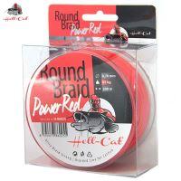 Hell-Cat Splétaná šňůra Round Braid Power 200m