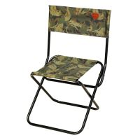 Giants fishing Giants fishing Sedačka Chair Classic Plus
